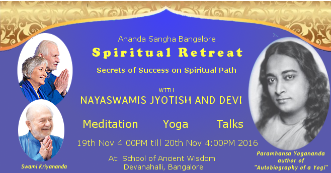 Spiritual Retreat 2016