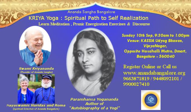 How to Meditate Vijay Nagar